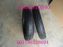 小高赛迷你越野车摩托车配件 后90-90-12   /80-90-14前公路轮胎 价格:80.00