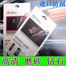 HTC 多普达328t 606W 608T 609D手机保护膜 高清磨砂专用保护贴膜 价格:0.89