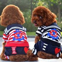 一件包邮 条纹海军装贵宾泰迪狗衣服 秋冬装四脚衣 宠物衣服 特价 价格:31.80