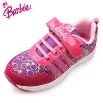 芭比童鞋专柜正品 2013秋款新品女孩儿童学生跑步鞋女童运动鞋 价格:149.00