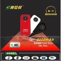 赛尼柯移动电源5600mAh数码产品的POWER BANK 价格:120.00