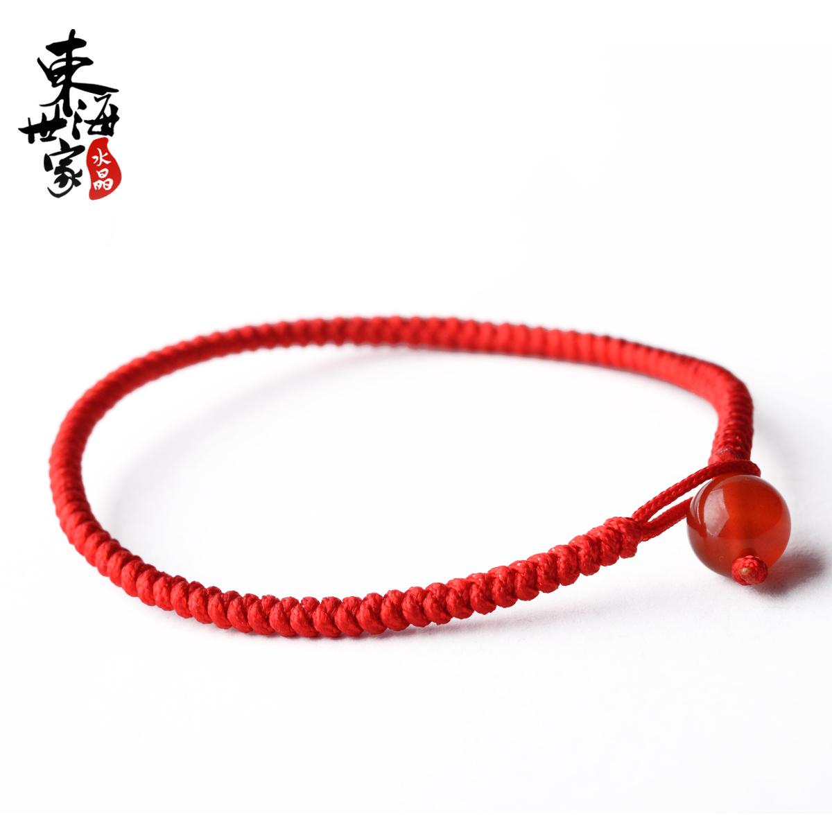 东海世家 七夕 情侣红绳 黑曜石红玛瑙手链 手绳金刚结 饰品女男 价格:5.90