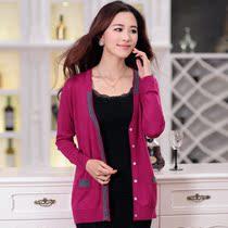 韩版中年妈妈开衫女大码百搭薄中长款长袖纯色纽扣毛衣针织衫开衫 价格:128.00