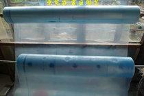 保温膜 保暖塑料薄膜 多功能大棚膜2-2.5米宽 淡蓝色5丝厚 价格:3.50