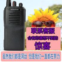 包邮 特价批发KENWOOD TK-3107 建伍TK3107手持对讲机民用15公里 价格:85.00