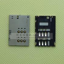 Sony Ericsson索爱 ST25i SIM卡座 X5i SIM卡槽 手机卡座原装全新 价格:2.50
