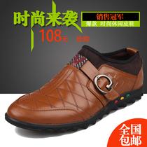 中秋特惠 红蜻蜓 格纹男士休闲鞋 男士英伦日常休闲时尚真皮皮鞋 价格:108.00