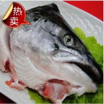 数量有限超大三文鱼头限时促销挪威三文鱼头 炖、蒸、烧、烤皆可 价格:11.40