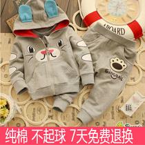 2013款韩版男婴幼儿童装0-1岁女婴儿套装1-2岁春秋装一岁宝宝衣服 价格:76.00