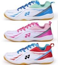 专柜新款尤尼克斯SHB-61LC胜利李宁羽毛球鞋男女运动鞋垫防滑透气 价格:674.00