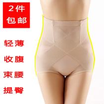 高腰收腹收胃提臀内裤产后收腰塑身内裤超薄透气束腰束腹裤女 价格:36.90
