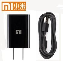 小米直充 M1S小米充电器 小米2/2S充电器 小米原装充电器 数据线 价格:12.90