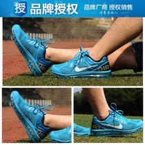 耐克正品男鞋 air max 2013跑步鞋 全掌气垫减震运动鞋女鞋554886 价格:178.00