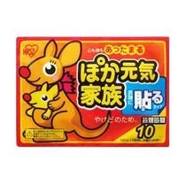 3020厂家直销 大号袋鼠暖贴 保暖贴 发热贴暖宫贴热宝贴批发 价格:0.72