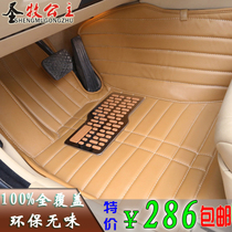 丰田凯美瑞汽车脚垫全包围RAV4锐志雅力士新皇冠汉兰达卡罗拉花冠 价格:286.00
