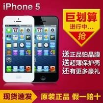 Apple/苹果 iPhone 5(有锁)�o�i 港版 国行 全新8折抢购 价格:4850.00