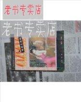 猫眼三姐妹第四卷4 价格:81.00