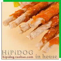 【2包10元】100g鸡肉烘焙蔬菜棒狗零食小狗狗磨牙棒骨宠物狗咬胶 价格:6.50