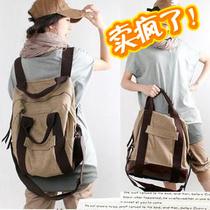 2013新款 三用包 单肩包潮女韩版帆布包包双肩学生包百魅女 价格:32.00