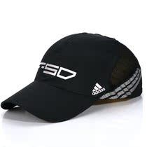专柜在售 正品Adidas RUN CC CAP速干棒球帽子 跑步帽 男女运动帽 价格:38.00
