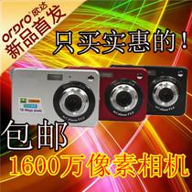 正品 1600万像素照相机 DC530a家用数码相机 大屏 有声录像 特价 价格:199.00