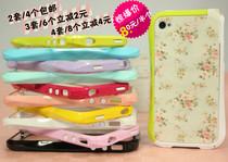 特价2套包邮 新款iphone4 4s 手机壳 苹果4 炫彩烤漆小蛮腰边框壳 价格:8.00