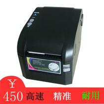 热敏标签打印机  佳博标签打印机 条码打印机 佳博3120TN 价格:450.00
