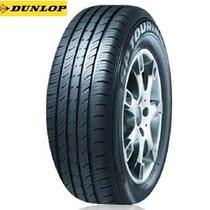 全新正品 邓禄普轮胎195/55R15 LM703 85H思迪凯越标致206海马3 价格:420.00