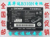 包邮 OKWAP英华OK702 OK700 OKD870 D101电池 英华B310N手机电板 价格:15.00
