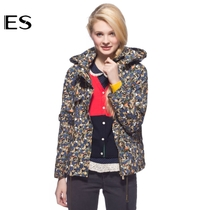 初冬新品  艾格 ES 秋季 动物迷彩短款连帽外套13032111734 价格:499.00