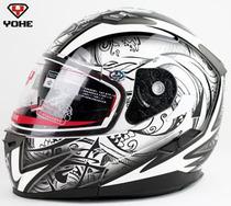 包邮 100%永恒头盔 新款双镜片揭面盔 全盔YH-953多颜色选择 跑盔 价格:285.00