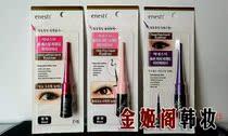 韩国原装正品 伊奈斯蒂眼线液(时尚+持久+纤细)3款 5ml 价格:48.00