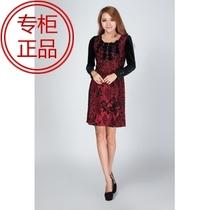 凯诗琦女装2013秋装新款时尚丝绒花色兔毛大码显瘦连衣裙7175包邮 价格:455.00