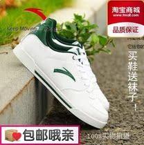 新款安踏板鞋男士休闲鞋特价男生板鞋正品安踏男鞋运动鞋滑板鞋 价格:88.50