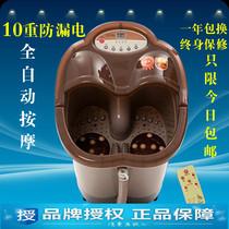 涌金ZY-668全自动按摩足浴器 电动足浴盆洗脚盆 加热深桶泡脚盆 价格:268.00