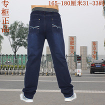 专柜正品大码童装青少年装 男孩胖裤 加肥弹力高腰全棉针织牛仔裤 价格:102.40