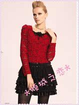 特价正品 台湾知名品牌*李佩纹* 2012年秋冬 热卖连衣裙 6066P 价格:476.00