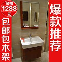 法恩莎浴室柜橡木 实木卫浴柜正品 洗脸盆柜组合FPGM4667B包邮 价格:1288.00