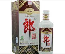 老郎酒1956 酱香型 53度 500ml 正品包邮 价格:110.00