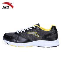 热销2013ANTA运动鞋男正品跑步鞋安踏男鞋网面跑鞋|91325586 价格:149.00