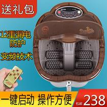 涌金足浴盆ZY-648抑菌深桶足浴器 一兆韦德洗脚盆按摩脚盆 包邮 价格:238.00