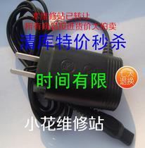 清库飞利浦剃须刀HQ6071HQ6090HQ6095 HQ7310 HQ6070 HQ912充电器 价格:15.00