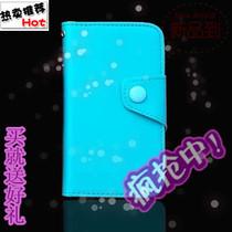 京凯达D3000 大显G1188海旭HP288A纯色手机机皮套 保护壳 左右开 价格:8.69