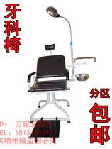 升级版 牙科椅 简易牙科椅 牙科 口腔科椅 五官科椅 牙科治疗椅 价格:449.35
