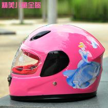 包邮 特价儿童头盔摩托车电动车小孩头盔保暖安全帽卡通围脖全盔 价格:38.00