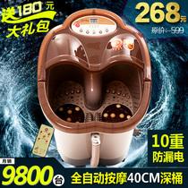 涌金ZY-668足浴盆全自动按摩洗脚盆电动按摩加热泡脚盆深桶足浴器 价格:268.00