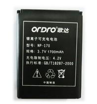欧达NP170锂电池 欧达数码摄像机电池 欧达D370电池 欧达Z60电池 价格:48.00