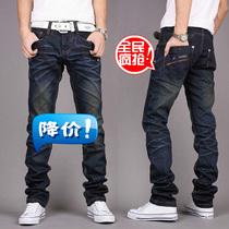 2013秋季新款男士牛仔裤男裤子男装森马牛仔裤男小直脚韩版修身潮 价格:88.00
