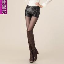 女裤子pu皮短裤女2013新款秋韩版潮皮裤短裤秋冬欧美时尚女装靴裤 价格:125.00