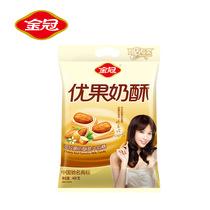 金冠正品原味杏仁奶脆酥奶糖婚庆食品喜糖休闲零食袋装年货468g 价格:25.80